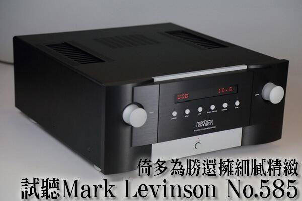 Mark Levinson No.585